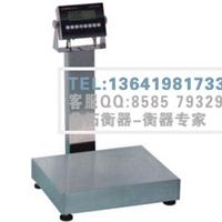 200公斤电子秤,台秤,带蜂鸣器防爆电子秤
