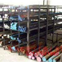 供应30CrMnSiNi2A合金结构钢