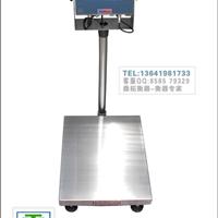 30公斤电子平台秤特价,300KG电子台磅秤畅销