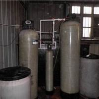 低价销售定西软化水设备