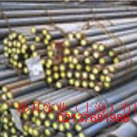 供应20CrMnSi合金结构钢
