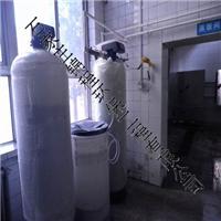 商丘销售软化水设备
