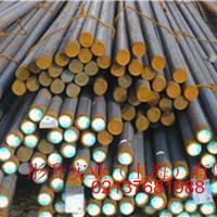 供应50、55优质碳素结构钢