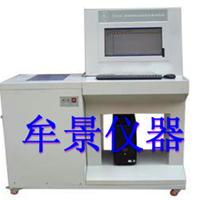 MU3018C建材燃烧热值试验仪厂家直销