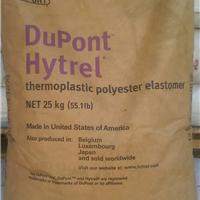 TPEE 6356 耐化学