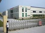 江苏空气压缩机械有限公司