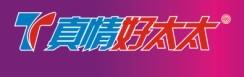 广东好太太化工有限公司