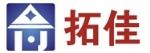 杭州拓佳钢结构有限公司