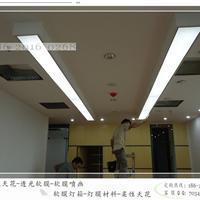 供应广州灯箱软膜-天花软膜吊顶材料