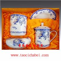 供应庆典活动礼品陶瓷茶杯定做,