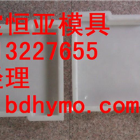 供应电缆盖板塑料模具