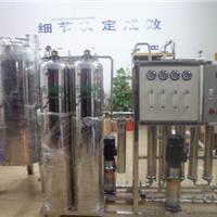 供应成都医药器械纯化水设备