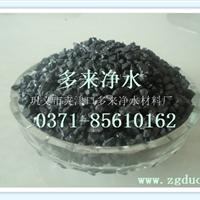 潍坊寿光市无烟煤滤料0.8-1.6毫米