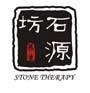 北京(国际)石源坊有限公司