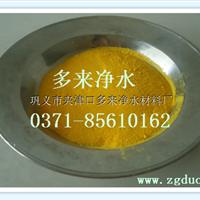 工业级固体粉末聚合氯化铝含量≥29%