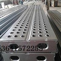 供应钢跳板,钢跳板生产厂家,久盛钢跳板