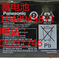 panasonic����LC-PD1217ST����/�۸�