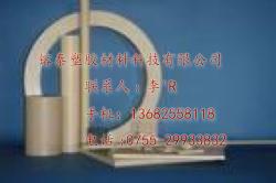 供应PEEK棒,PEEK材料可用于摩擦应用领域