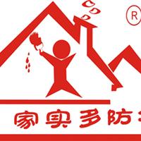 广州家实多防水涂料建材有限公司