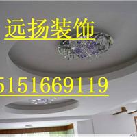 苏州远扬装饰工程有限公司