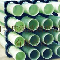 玻璃钢管 北京玻璃钢管价格 咨询 电话