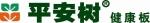 上海精翔木业有限公司