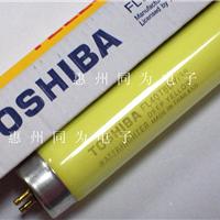 TOSHIBA FL 40S.W.NU东芝白色防紫外线灯管