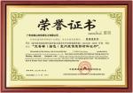 无毒害(绿色)室内装修、装修材料证书