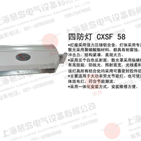 CXSF58�ķ���OPG4,CXSF268�ķ���-�ķ��ƾ�
