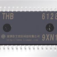 THB6128
