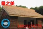深圳市景之美园林装饰材料有限公司