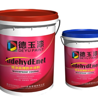 全球十大涂料品牌环保无毒富柔韧性防水漆