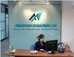南昌麦翔科技发展有限公司