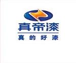 北京壮大真谛工贸有限公司