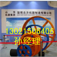 淄博北方机器制造有限公司