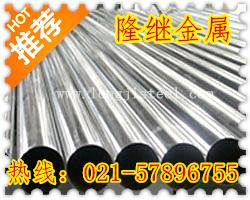 供应日本冶金SUS321不锈钢材质