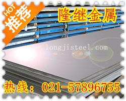 供应SUS316Ti不锈钢圆钢SUS316Ti日本冶金