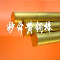 供应C3604六角黄铜棒 C3604高耐磨黄铜棒