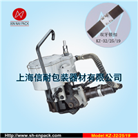 供应气动组合式钢带打包机