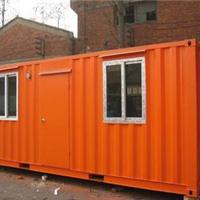 供应山东集装箱房屋-山东集装箱移动板房