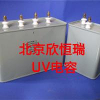 供应UV固化机专用UV灯管及配套电器