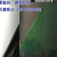 供应镜面铝板 拉丝铝板 镜面铝卷等产品