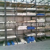 上海��邦贸易有限公司