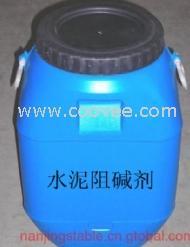 供应水泥阻碱剂