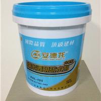 安德龙-专业外墙防水 透明防水剂招商