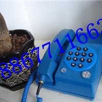 供应KTH109B矿用桌挂式双用电话机