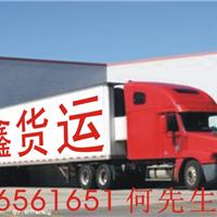 惠州锦鑫货运公司