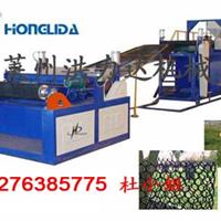 塑料网生产线,塑料网设备,塑料平网机,塑料网机