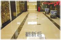 供应崇文区清洗地毯 前门保洁公司