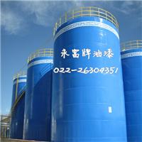 供应国标丙烯酸面漆